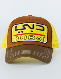 B180 Dubaiar+En2 Yellow/Brown Unisex Cap