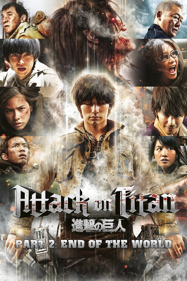 attack on titan the movie vol 2 end of the world special interest film tv virgin megastore. Black Bedroom Furniture Sets. Home Design Ideas