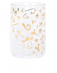 Silsal Design Double Walled Accents Istikanah Gold