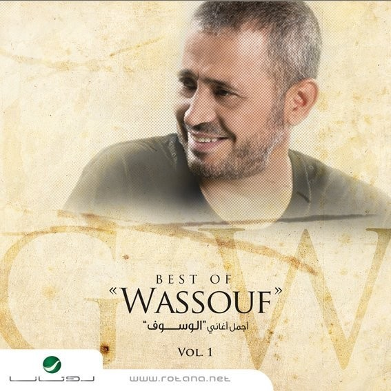 BEST OF WASSOUF: VOLUME 1 - GEORGE WASSOUF