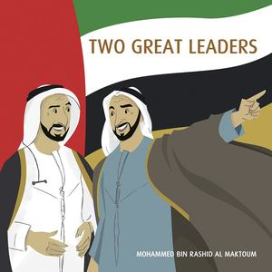 Two Great Leaders
