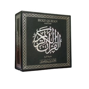The Holy Quran [17 Disc Set] - Maher Al Maygali