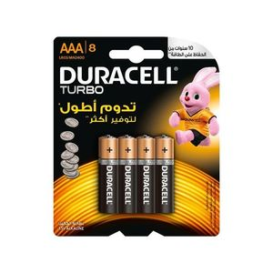 Duracell Turbo Alkaline Batteries AAA [8 Pack]