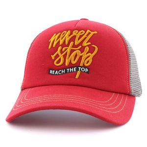 B180 Never Stop Reach The Top Unisex Cap Maroon/Grey