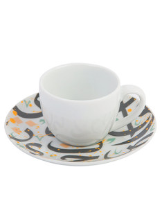 Silsal Tarateesh Espresso Cup Grey