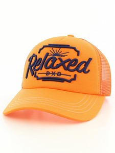 B180 Relaxed DXB Cap