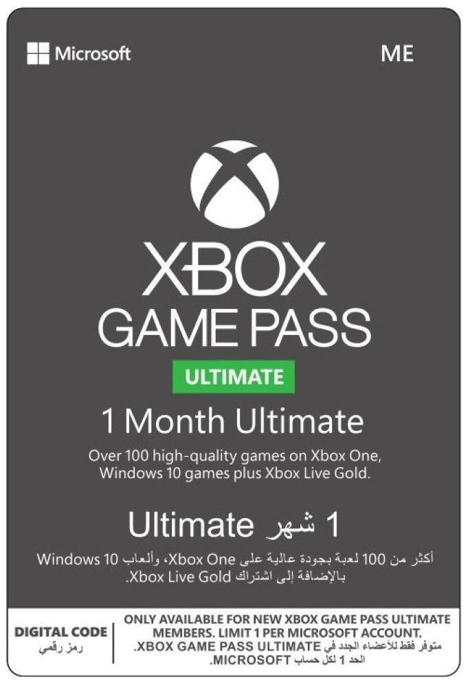Xbox Game Pass Ultimate - 1 Month [Digital Code]