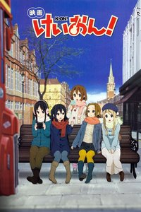 K-On The Movie [Limited Edition] [Blu-Ray + DVD]