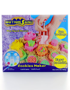 Motion Sand 3D Sad Box Cookies Maker