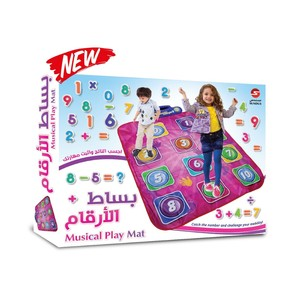 Sundus Musical Play Mat