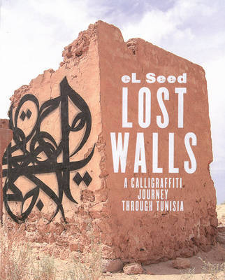 Lost Walls: Graffiti Road Trip in Tunisia