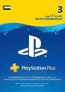 PlayStation Plus Subscription 3 Months [Digital Code]