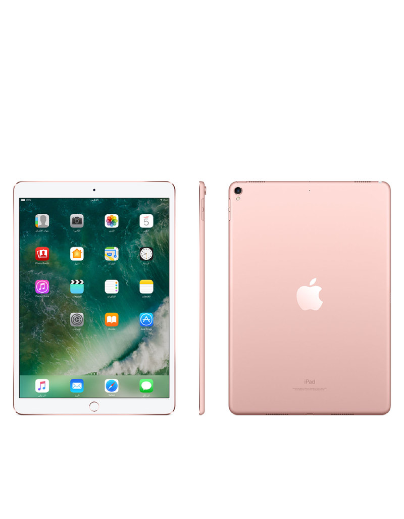 ipad pro 10 5 inch 256gb wi fi rose gold ipad apple electronics accessories virgin. Black Bedroom Furniture Sets. Home Design Ideas