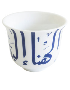 Silsal Ghida's Arabic Coffee Cup White