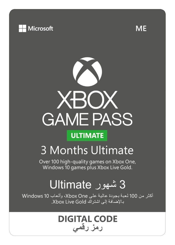 Xbox Game Pass Ultimate - 3 Months [Digital Code]