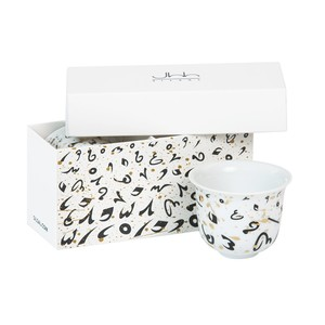 Silsal Accents Arabic Coffee Cups Gift Box Of 2