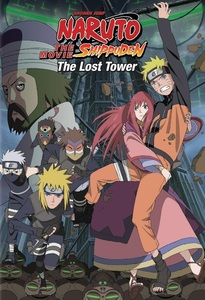 Naruto Shippuden Movie 4: The Lost Tower [Blu-Ray + DVD]