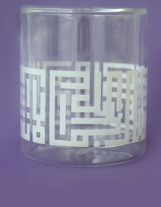 Silsal Double-Walled Kufic Cups White