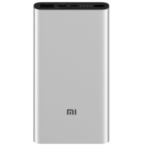 Xiaomi Mi 18W 10000mAh Fast Charge Power Bank 3 Silver