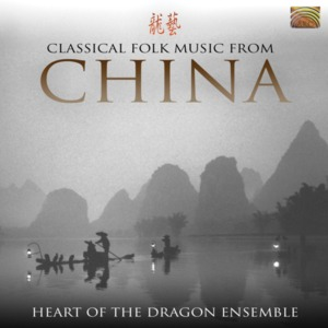 CLASSICAL FLOK MUSIC FROM CHINA