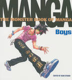 Monster Book Of Manga Boys