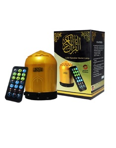 Sundus Led Speaker Quran Golden Lamp