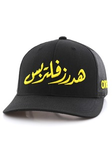 One8 Headers Filter Bs Calligraphy Curved Brim Trucker Hat Unisex Cap Osfa