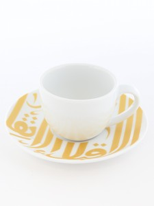 Silsal Ghida's Espresso Cup & Saucer Gold