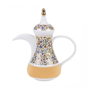 Silsal Majestic Arabic Coffee Dallah with 22 Carat Gold