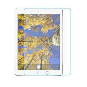 Turtle Brand 0.33mm Tempered Glass Screen Protector for iPad Pro 11-inch