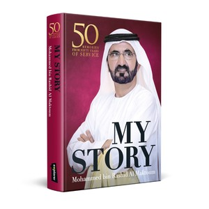 My Story 50 Memories from Fifty Years of Service - Sheikh Mohammad Bin Rashid Al Maktoum