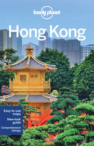 Hong Kong 16Th Ed