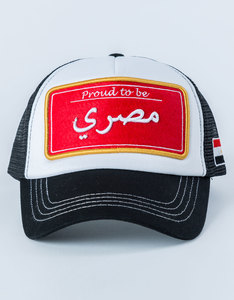 B180 Proudegypt Red/Black Unisex Cap