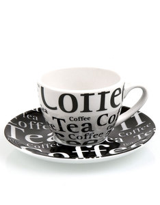 Konitz Coffee Cups & Saucers 200ml [Set Of 4]