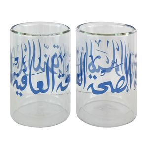 Silsal Double Walled Diwani Cup Royal Blue Design