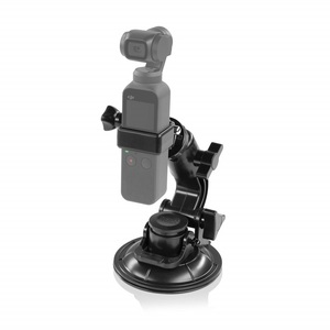 Shape Suction Cup with Ball Head for Osmo Pocket