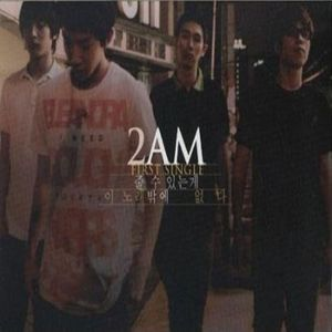 2Am Vol.1 Single