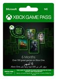 Xbox Game Pass - 6 Months [Digital Code]