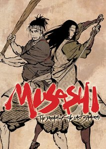 Musashi The Dream Of The Last Samurai