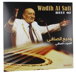 BEST OF - WADEE AL SAFI