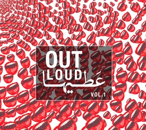 OUTLOUD VOL.1 - VARIOUS ARTISTS