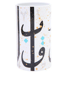 Silsal Tarateesh Porcelain Vase Black