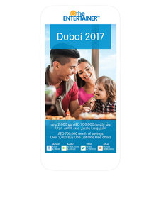 The Entertainer Dubai 2017 App