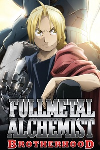 Fullmetal Alchemist Brotherhood 4 Ova Blu-Ray Combo W/Digital Comic