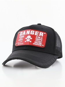 Raqam Electrical Danger Sign Plate No. Danger Model 1 Black Unisex Cap