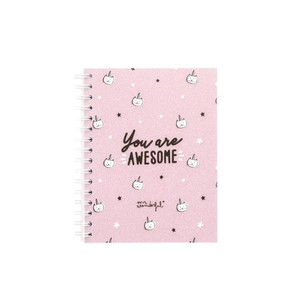 School You Are Awesome Notebook