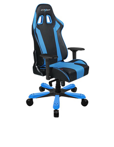 DXRacer King Series Black/Blue Gaming Seat