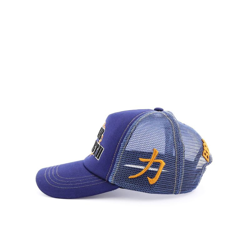 B180 Inner Strength Men's Cap Neavy Blue