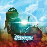 GREATEST DABKEH ALBUM / VARIOUS