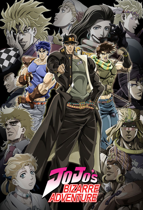 Jojo's Bizarre Adventure: Season 1